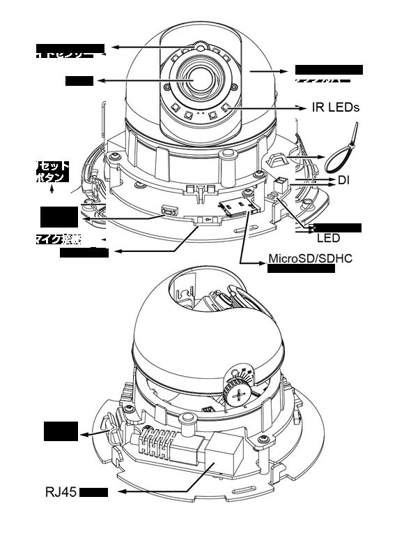 VIVOTEK FD8154 図解1
