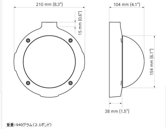 AXIS M5013-V 図解1