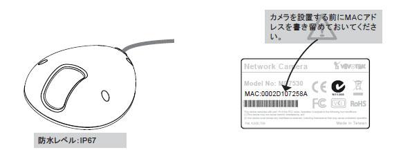 VIVOTEK MD7530 図解2