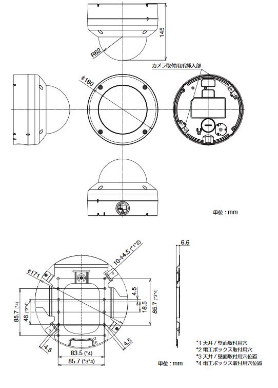 Canon VB-H652LVE 図解1