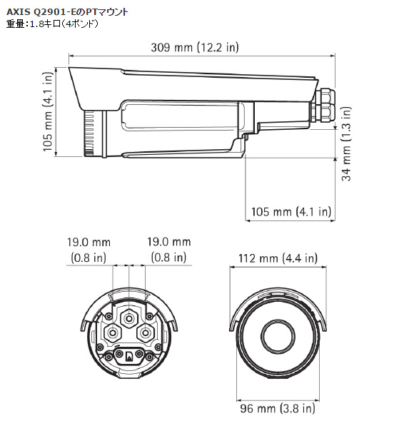 AXIS Q2901-E PT MOUNT 図解1