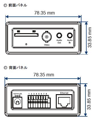 VIVOTEK VS8102 図解2