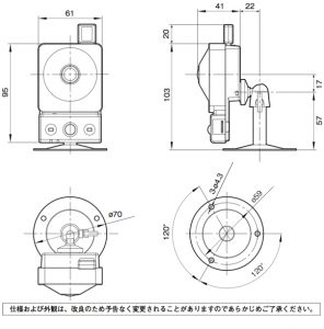 SONY SNC-CX600W 図解1