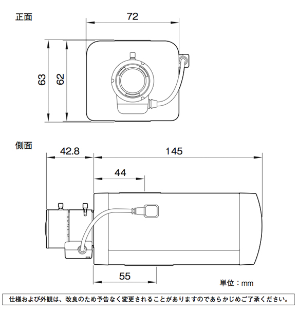 SONY SNC-EB600B 図解1