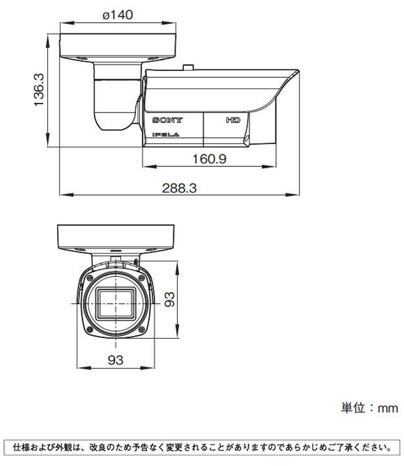 SONY SNC-EB602R 図解1