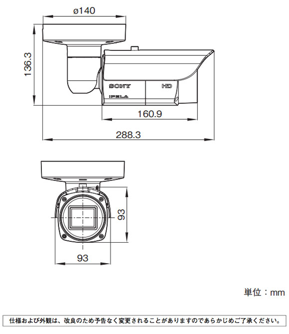 SONY SNC-EB632R 図解1