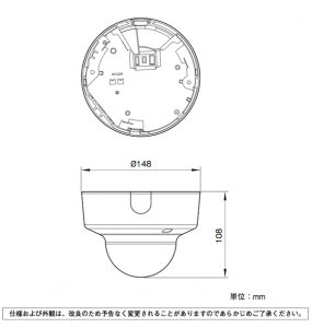 SONY SNC-EM630 図解1