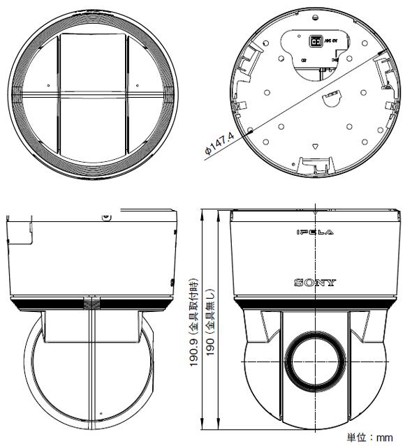SONY SNC-EP520 図解1