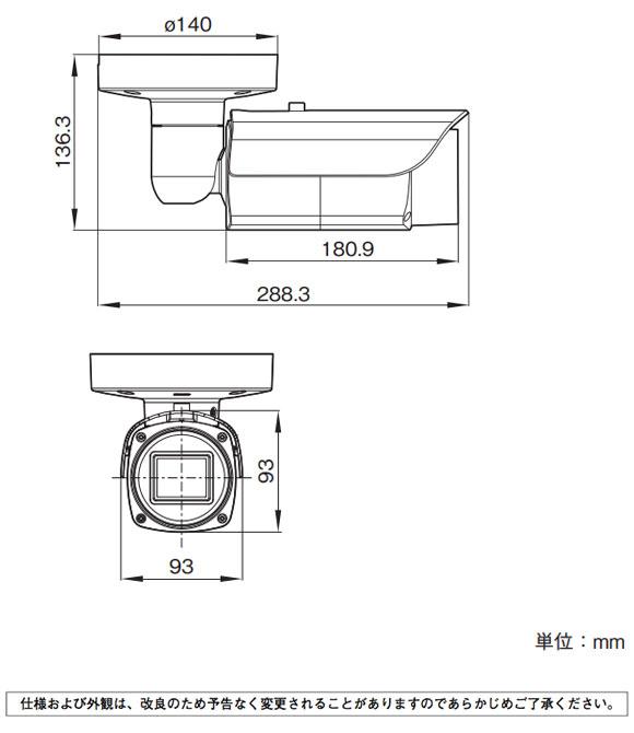 SONY SNC-VB632D 図解1