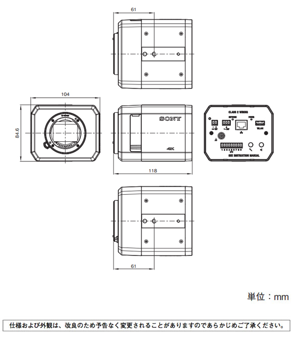 SONY SNC-VB770 図解1