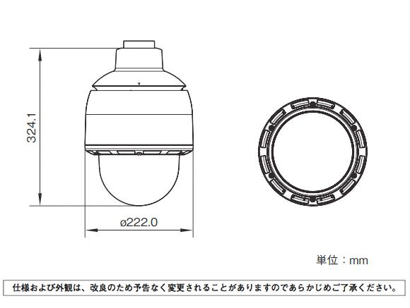 SONY SNC-WR632C 図解1