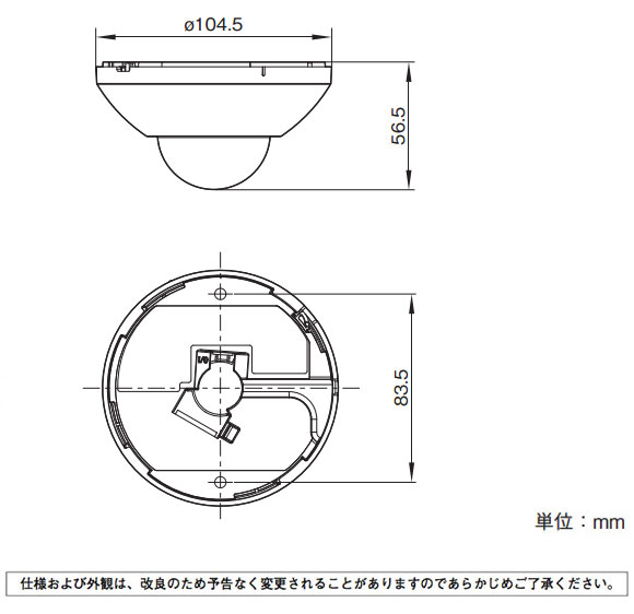 SONY SNC-XM631 図解1
