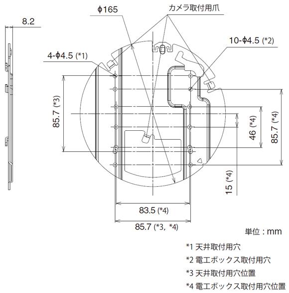 Canon VB-R11 図解4