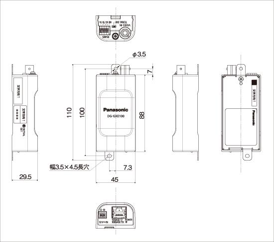 WJ-GXE100 図解1
