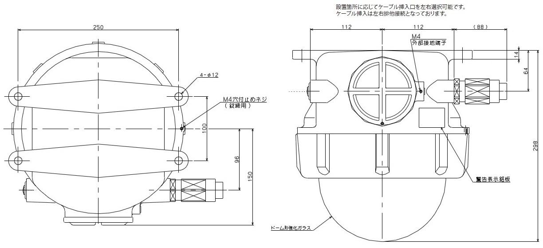 RC-360BL 図解1