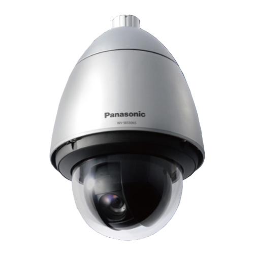 Panasonic WV-S6530NS