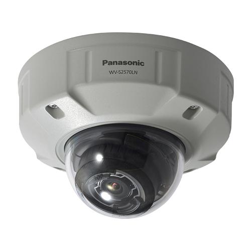 Panasonic WV-S2570LNJ
